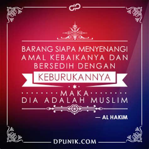 gambar dp bbm kata kata mutiara islami 2017 dpbergerak xyz