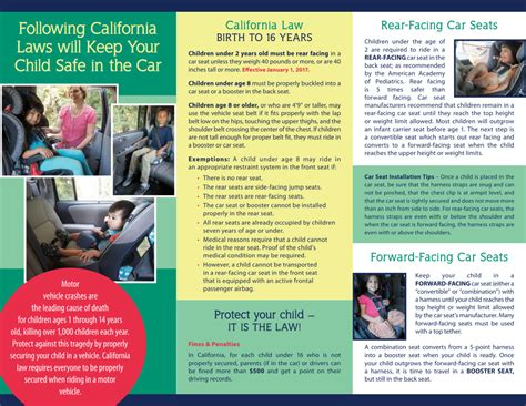 car seat safety laws 2017 california car seat safety laws car seat safety