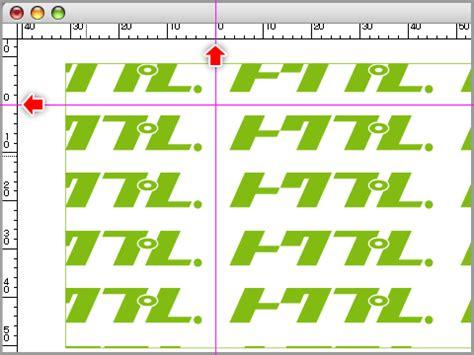illustrator pattern move 塗りのパターンについて illustrator 印刷データ作成ガイド 相談できる印刷通販トクプレ