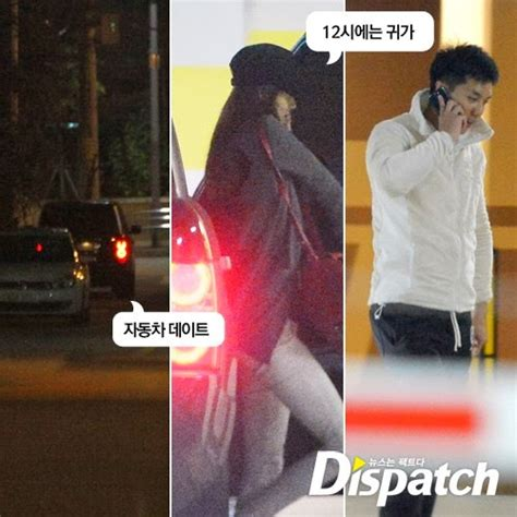 lee seung gi and yoona latest news lee seung gi the star that dispatch used to give up