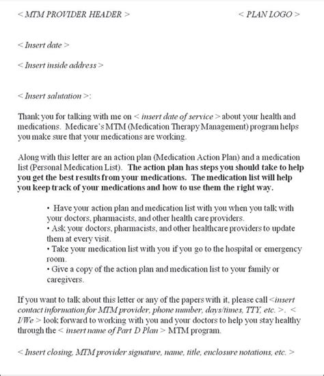 pediatric cover letter awesome pediatric practitioner sle resume