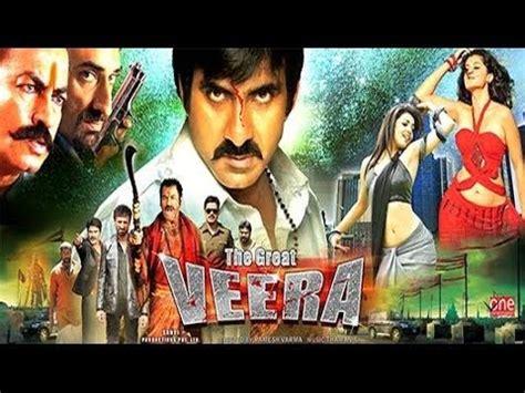 film india terbaru veera hindi dubbed tamil telugu film watch online the great