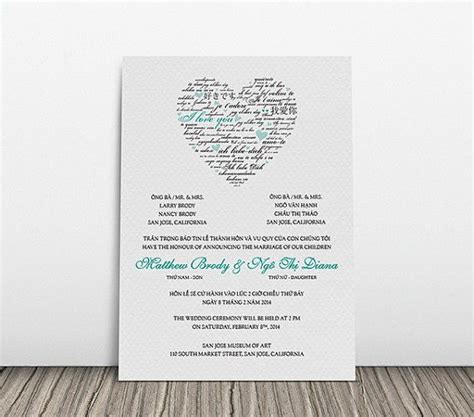 Printable Bilingual Vietnamese Wedding By Invitationsbytiffany Wedding Inspiration Pinterest Bilingual Wedding Invitation Templates