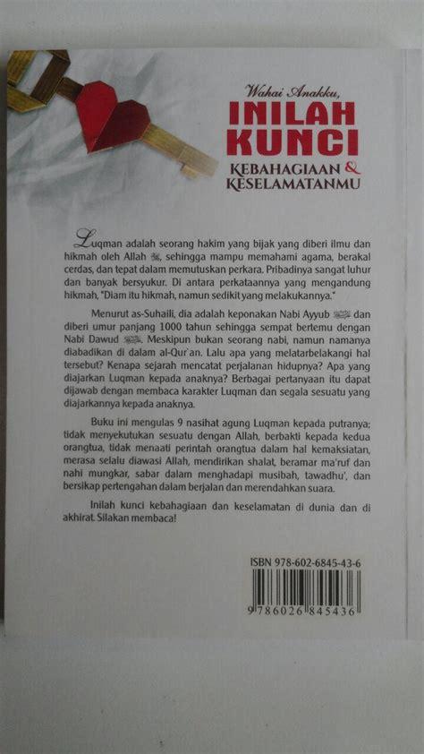 Fatwa Fatwa Terkini 3 Darul Haq buku wahai anakku inilah kunci kebahagiaan dan keselamatanmu