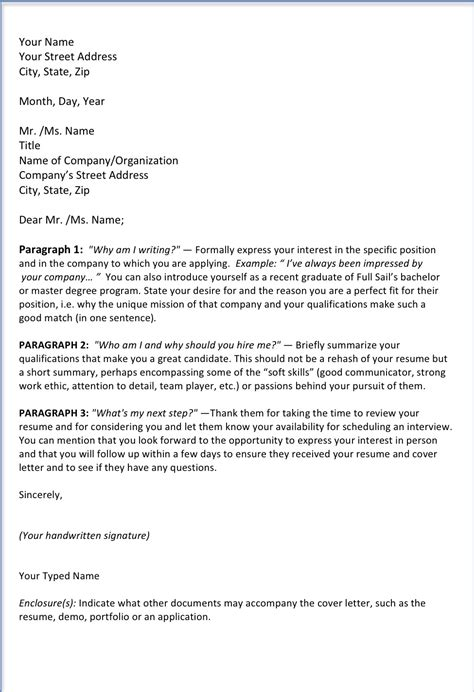 Cover Letter Opening Salutation by Bailiff Cover Letter Salutations Opening Cover Letter
