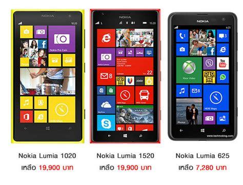 best free antivirus for lumia 640 what is the best antivirus for lumia 535