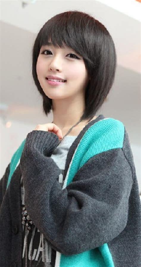 Korean Short Hairstyles for Beautiful Girls