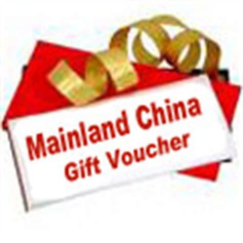 china doll voucher send gift voucher to kolkata gift to kolkata send gift