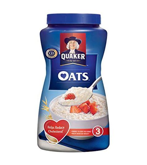 Oatsy Oat 1kg quaker oats jar 1kg 5500000927 othoba