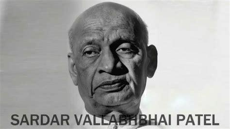 biography sardar vallabhbhai patel hindi sardar vallabhbhai patel biography aaj ke mahapurush