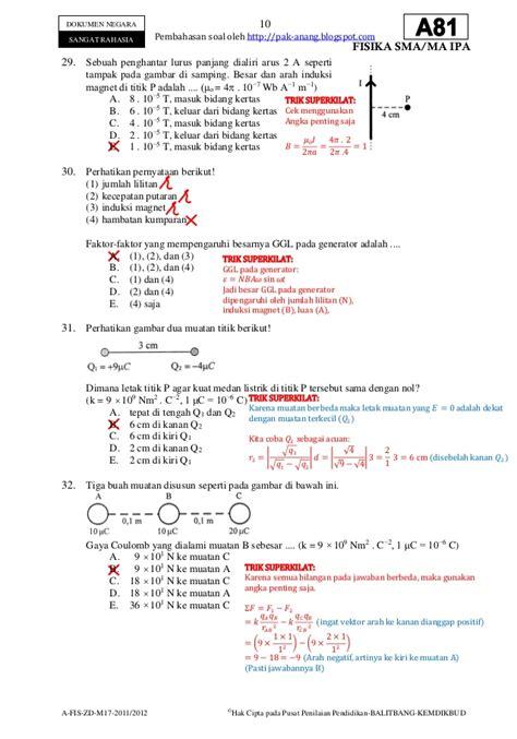Detik Demi Detik Smp Sama Pembahasan kunci jawaban buku fisika sagufindo kinarya kelas xiibi