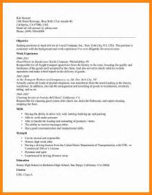 Teller Operations Specialist Cover Letter by Healthcare Auditor Sle Resume Industrial Maintenance Bank Reference Letter Bank