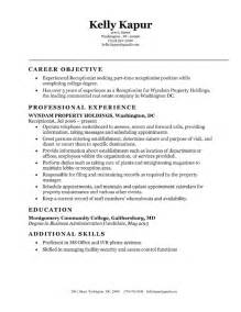 Exles Of Resumes For Receptionist by Sle Resume For Receptionist