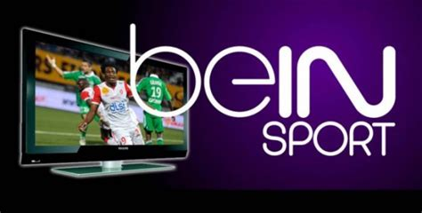 bein sport mobile comment s abonner 224 bein sports