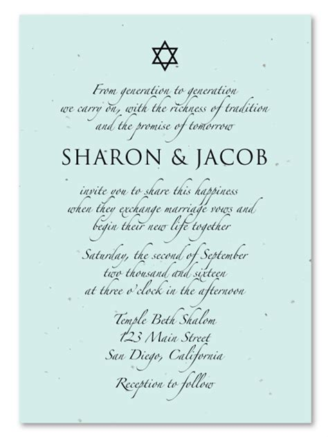hebrew wedding invitations wording wedding invitation wording etiquette mini bridal