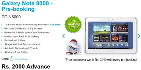 samsung galaxy note 10 1 pre booking starts in india