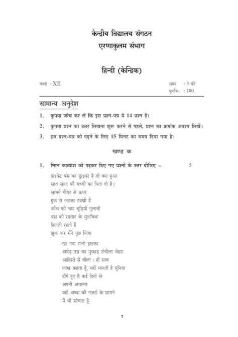 Letter For Class 5 new letter writing in for class 7 letter