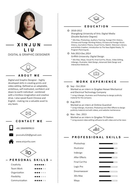 how to write about me in resume uxhandy wp content uploads 2017 09 resume about me 1