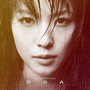 boa hypnotic dancefloor lyrics boa lyricwiki fandom powered by wikia
