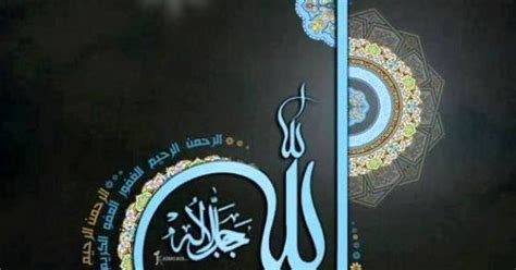 tattoo concept in islam i like the concept of this tattoo the idea not so big on