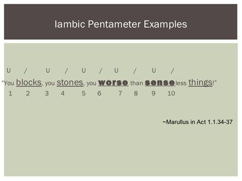 iambic pentameter julius caesar