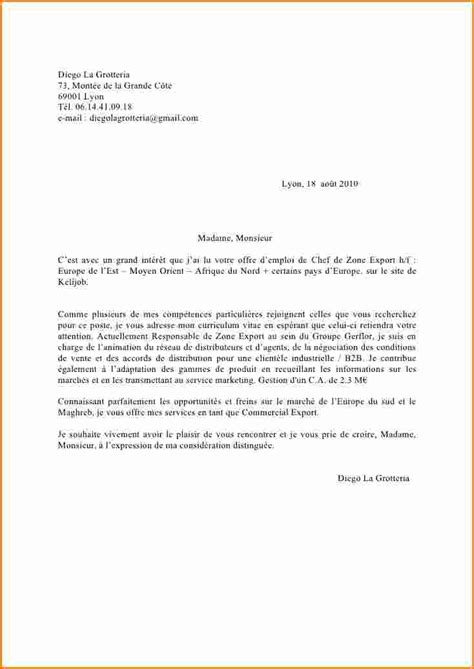 Exemple De Lettre De Motivation Grande Distribution 5 lettre de motivation grande distribution exemple lettres