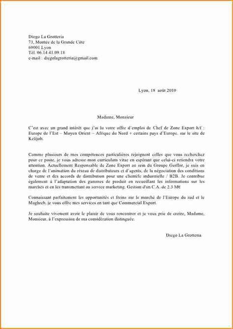 Lettre De Motivation Vendeuse En Boulangerie Grande Surface 5 lettre de motivation grande distribution exemple lettres