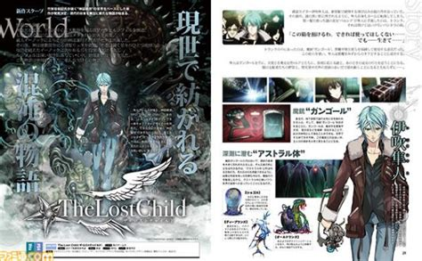 the lost child of el shaddai director announces turn based rpg the lost child for ps4 ps vita update gematsu