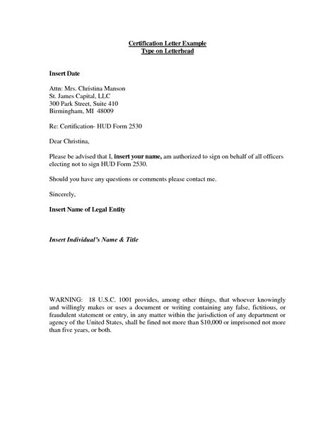 certification letter sle template best photos of sle certification letter sle
