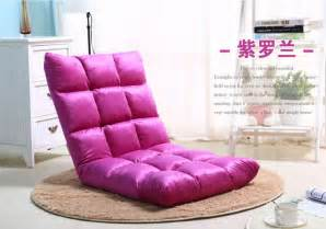 sleep chaise floor seating living room furniture relax