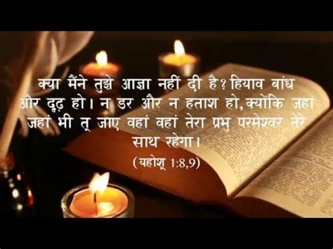 christian new year song hindi new year sunday message 2015 gospel bible message in