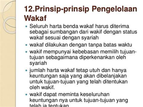 wakaf kls 10 pendidikan agama islam sma