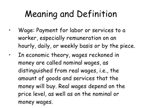 wage meaning wage theories
