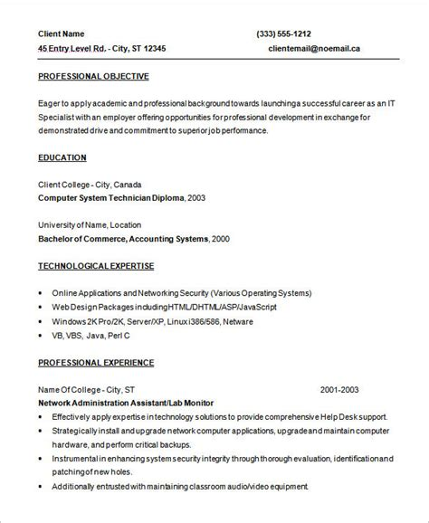 teamwork career e portfolio