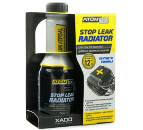 Stop Leak Spray For Plumbing by Xado Atomex Engine Radiator Cooling System Gasket