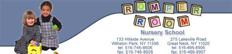 romper room great neck romper room nursery school great neck ny day care center