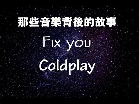 coldplay fix you full free mp3 download full download coldplay fix you