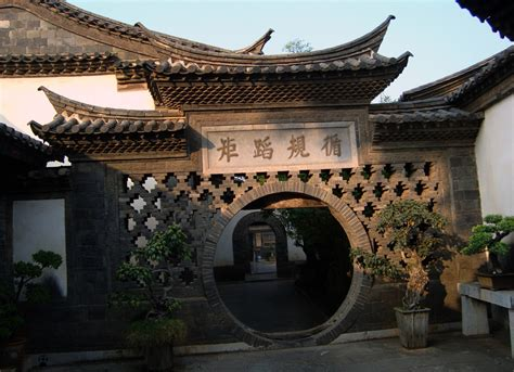 zhu family garden jianshui china zhu family garden tours