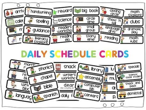 printable daily schedule for day care daily schedule cards free printables classroom daily