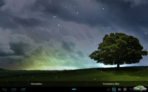 live wallpaper asus transformer скачать asus day scene live wallpaper взломанный на андроид