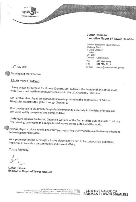 Character Letter For Bond Hearing Judge Releases Court Reference From Tower Hamlets Mayor Praising A Convicted Fraudster Uk