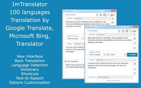 Pdf Imtranslator Translation Swahili To by Imtranslator Free Version