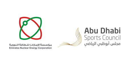 emirates nuclear energy corporation adsc and emirates nuclear energy sign mou abu dhabi