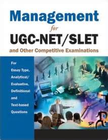 reference books ugc net physics reference books to prepare for upcoming net for