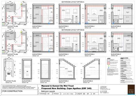 Small bathroom design layouts small bathroom design layouts 2017 2018