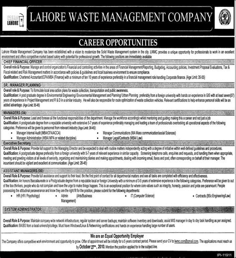 europe jobs paperpk jobs blog lahore waste management company jobs paperpk blog