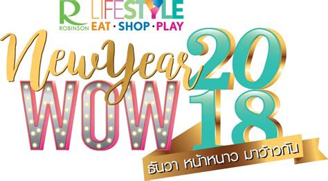 robinsons new year robinson gifts robinson lifestyle new year wow 2018