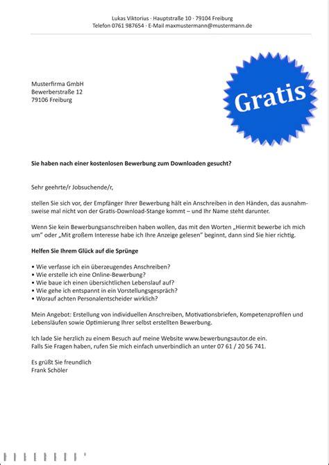 Anschreiben Bewerbung Ausbildungsplatz Versicherungskaufmann der bewerbungsautor erfolgreiche bewerbungsbeispiele lebenslauf bewerbungsvorlagen
