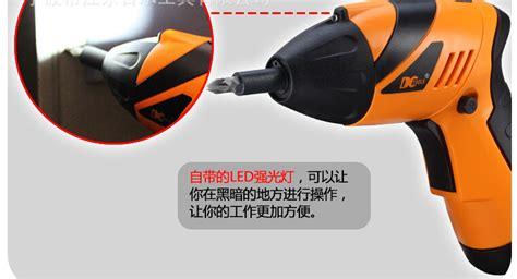 Bor Genggam cordless screwdriver drill 45 in 1 4 8v s023 4 8v bor listrik orange lazada indonesia
