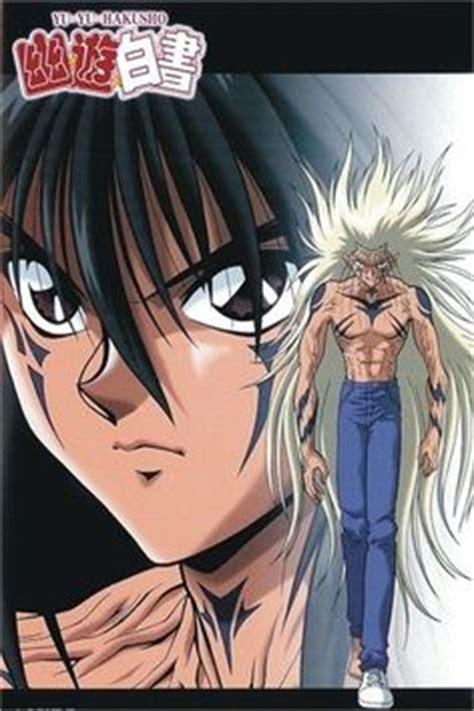 yu yu hakusho tattoo kurama yu yu hakusho school anime